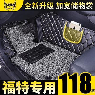2017款福特福睿斯翼博翼搏专用汽车脚垫全包全大包围覆盖丝圈地垫
