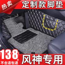 2019款东风风神ax7风神ax3车ax4专用ax5全包l60汽车s30脚垫全包围