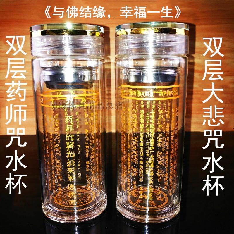 健康双层玻璃杯