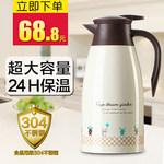 不锈钢保温壶 家用暖水壶大容量保暖壶2000ml 欧式热水瓶保温杯2L