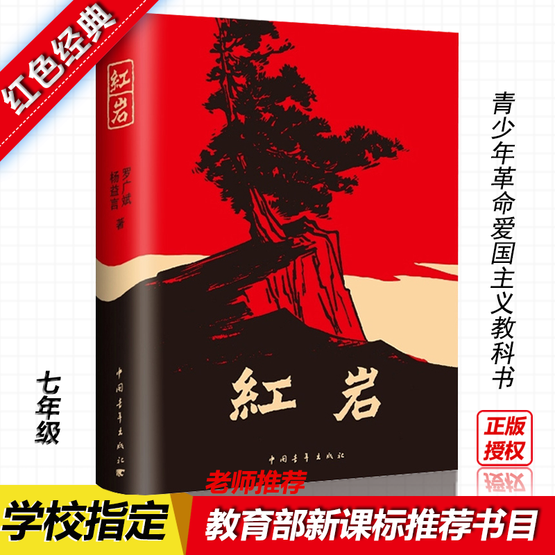Внутриигровые ресурсы China Game Center Артикул 591471274442