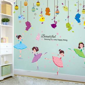 音乐教室贴画舞蹈室跳舞房女孩儿童房卧室幼儿园背景墙装饰墙贴纸
