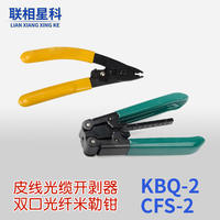 Miller pliers + leather stripping stripper set stripping stripping pliers leather cable stripping double port fiber optic cold junction tool