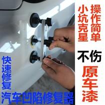 凹槽工具排汽车钣金吸盘免凹陷修复免强力板金打气车用车门维修