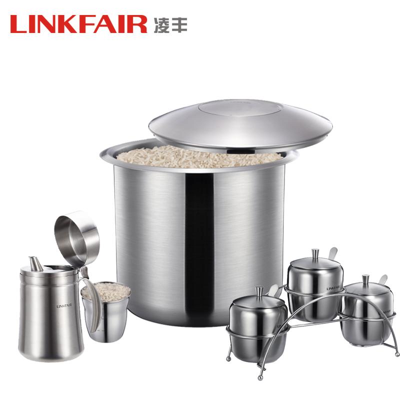 凌丰 304不锈钢米桶油壶调味罐调料盒密封面桶储米缸厨具