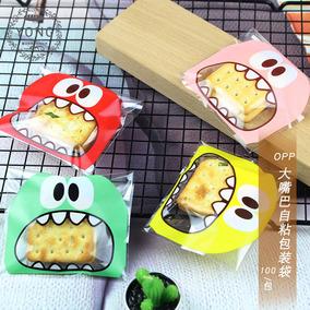 特价超级呆萌大嘴巴糖果袋 饼干袋 饰品袋 3色选99-101个
