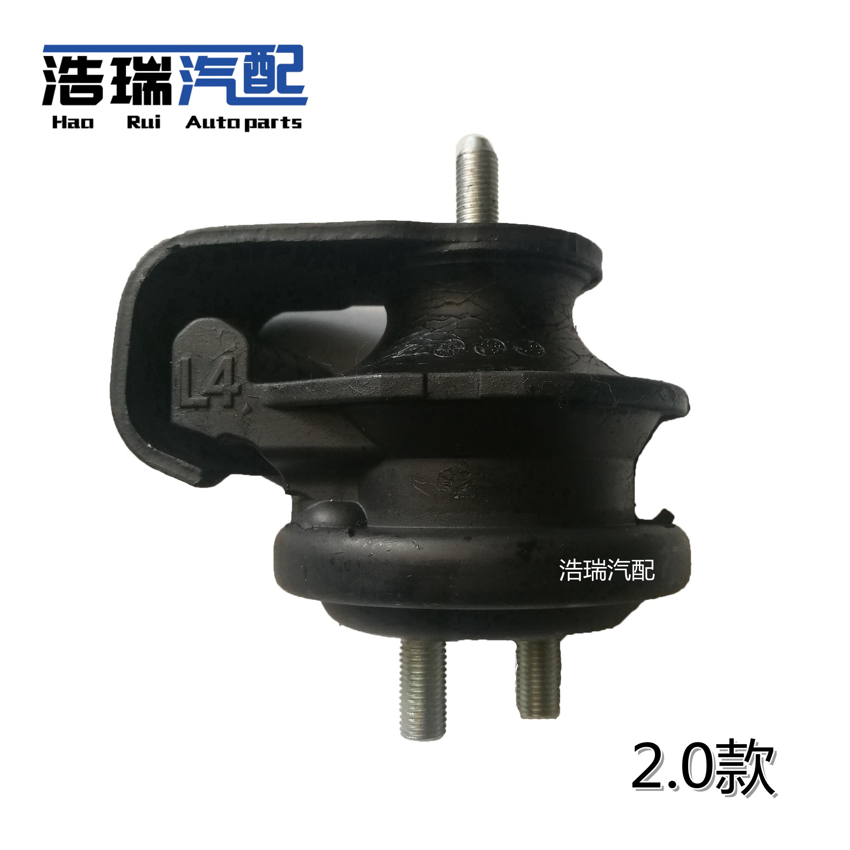 铃木超级维特拉左右发动机脚垫支架垫机爪垫2.4/2.0/1.6/3.2原厂