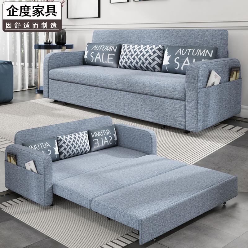 沙发床1.2
