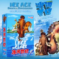 Ледниковый период ледники 1-4 детей китайский и английский двуязычных фильм мультфильм полный набор DVD-диск