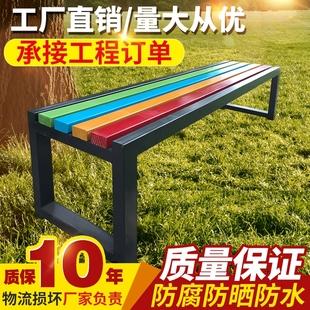 户外休息椅室外椅子园林公园椅子长椅排椅长条椅长凳子广场休闲椅