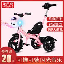 5岁幼儿宝宝手推车脚踏车轻便自行车小孩玩具童车 儿童三轮车1图片