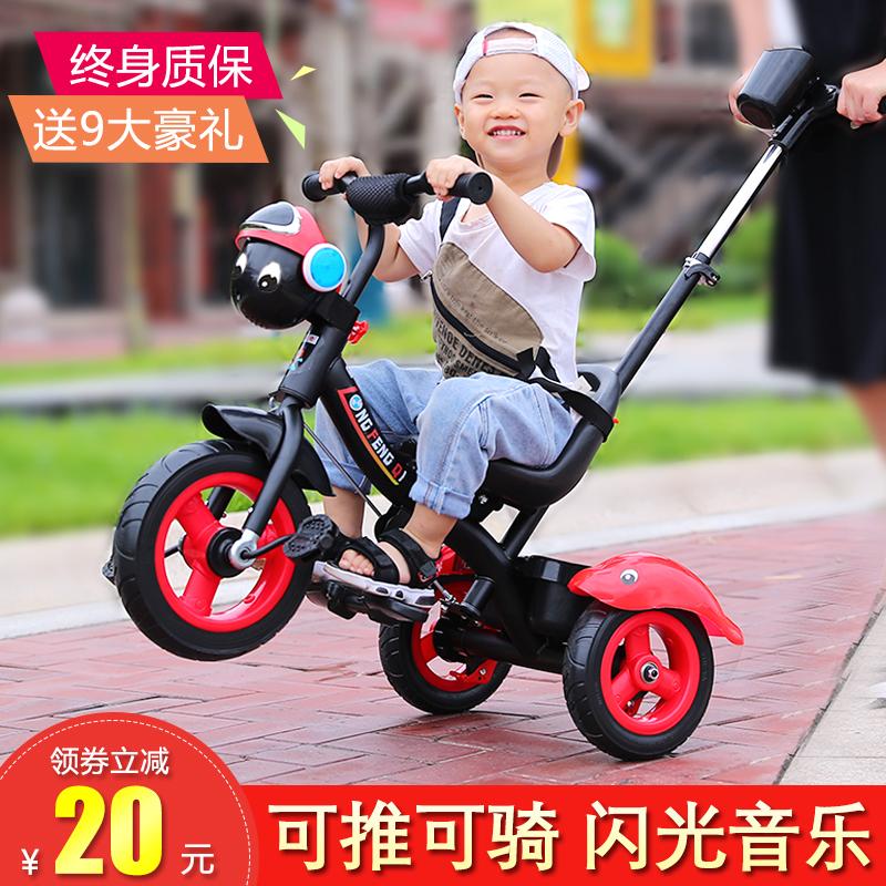 岁幼儿小孩玩具儿童三轮车脚踏车1-3-5