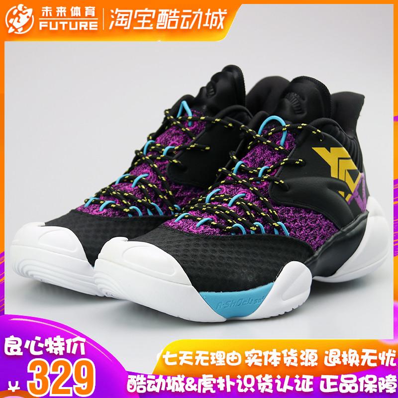 安踏要疯3代篮球鞋男2019夏季新汤普森kt4高帮2战马球鞋11931605