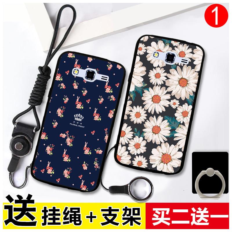 g7106手机保护套