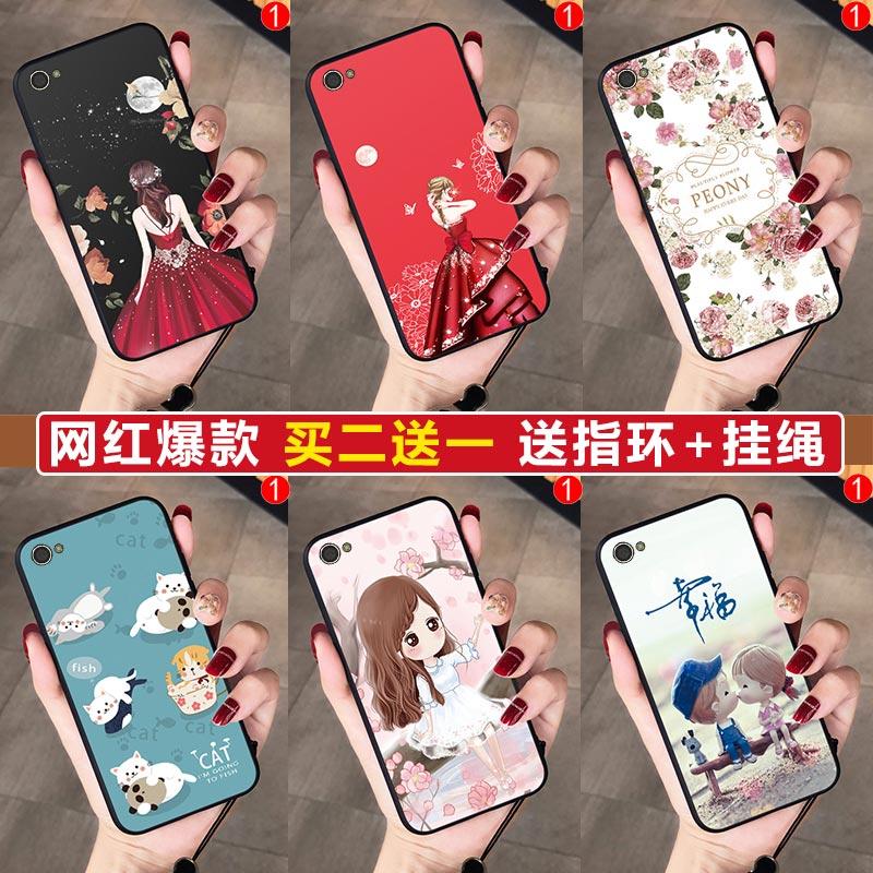 4s手机卡通壳
