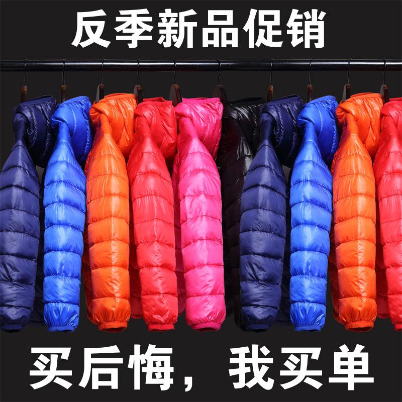 韓版兒童棉襖