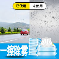 Auto glass anti-fog agent car window windshield anti-fog agent vehicle anti-fog wipes long-term fog spray