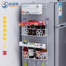 Side refrigerator rack rack wall-mounted side wall side storage creative next to the pendant multi-function hanging kitchen