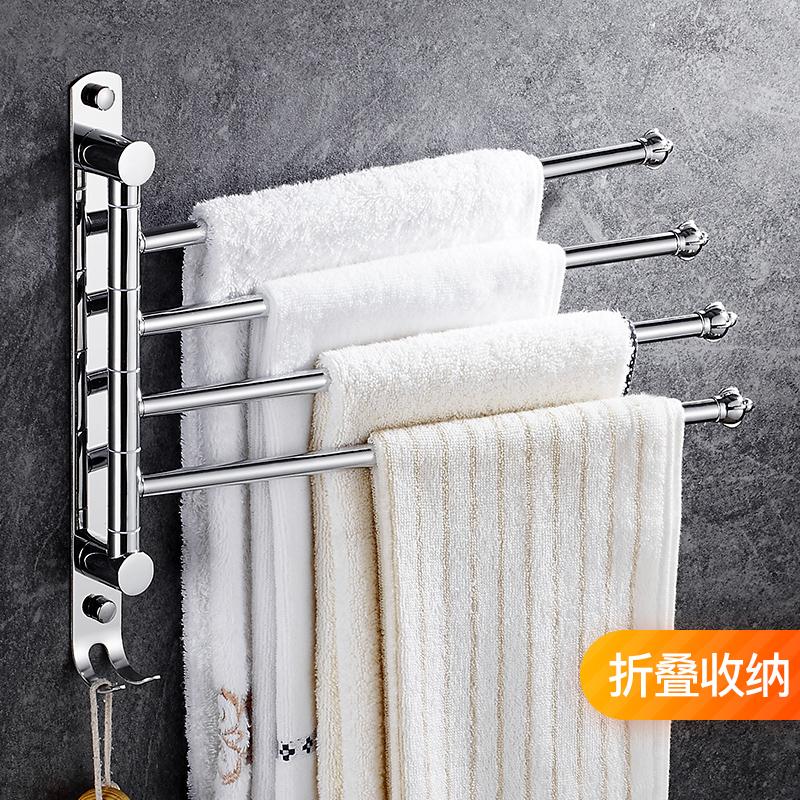 免打孔不锈钢旋转毛巾架卫生间活动毛巾杆壁挂单杠双杆浴室置物架