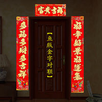 2019 Year of the Pig, Chinese New Year, Chinese New Year, New Year Decorations, New Year Decoration
