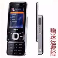 Nokia/Nokia N81 genuine slider smart student spare mobile phone 3G support wifi original shell