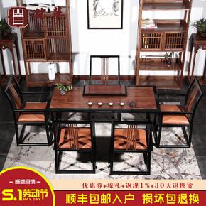 红木家具茶桌椅组合刺猬紫檀沉贵宝实木仿古带茶盘茶台泡茶桌