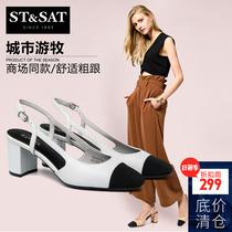 SS73111351星期六春季小香风羊皮拼色粗跟单鞋女鞋Sat;amp&St