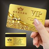 Member card credit card stored value loyalty card reader recharge magnetic stripe card beauty salon software management system