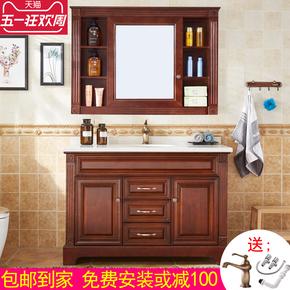 鑫东尼 美式浴室柜橡木组合洗漱台盆实木落地柜洗脸盆卫生间镜柜