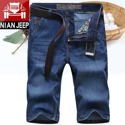 2018夏季薄款NIAN JEEP牛仔七分裤男 男装直筒高腰弹力大码男短裤