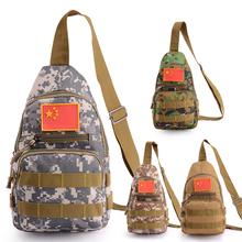 军迷户外骑行单肩胸包战术小背包休闲男女手机包运动多功能挎腰包