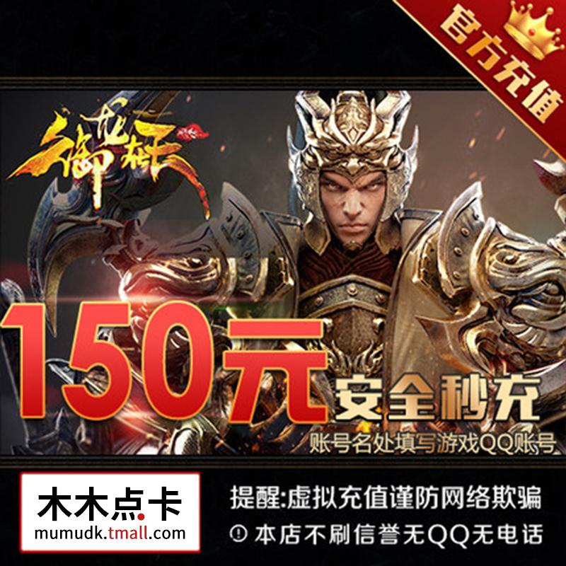 Внутриигровые ресурсы Royal dragon in the day Артикул 521233959572