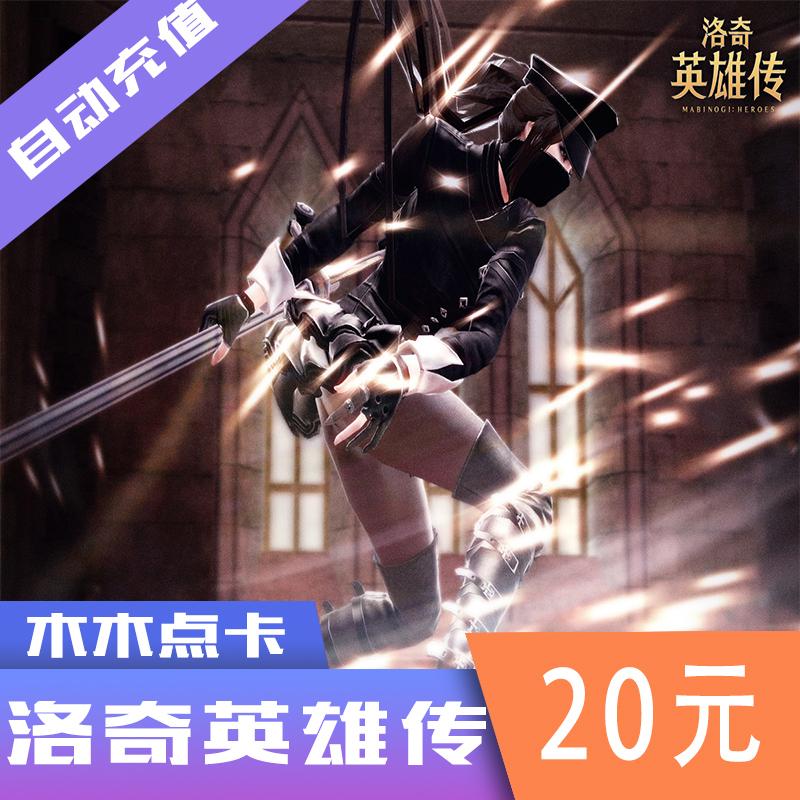 Внутриигровые ресурсы Mabinogi heroes Артикул 41254966990