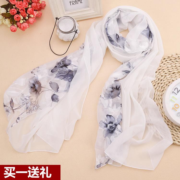 丝绸围巾超长