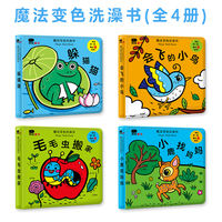 Magic color change bath book 0-1-3 years old baby tear not bad early education enlightenment awareness infant child waterproof toy