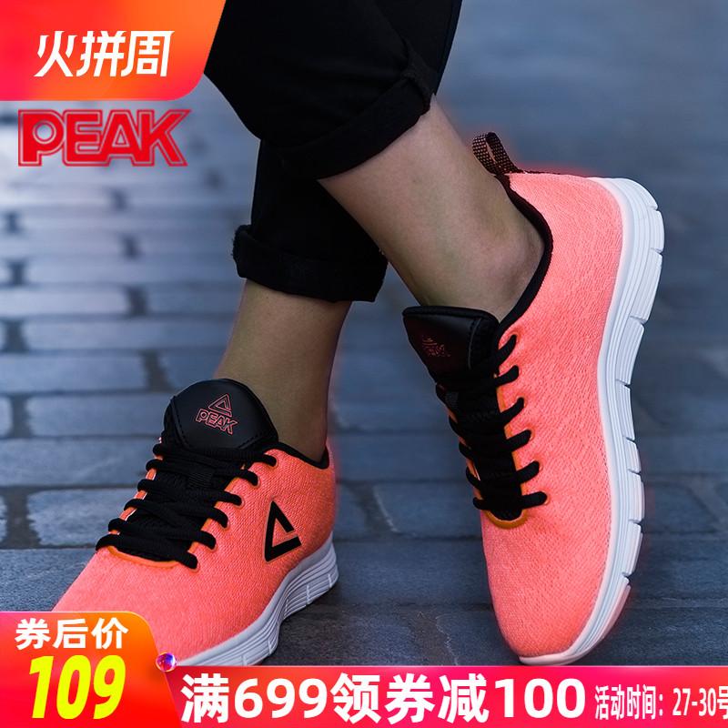 匹克女鞋跑步鞋2019冬季情侣新款透气网面秋季学生休闲鞋运动鞋子