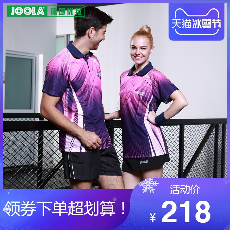 JOOLA优拉尤拉新款夏季短袖乒乓球服男女款训练比赛T恤运动服旋律
