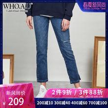 WHOAU2019春夏新品女款直筒蓝色牛仔裤修身显瘦WHTJ921C05图片