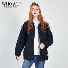 WHOAU Spring 2019 New Ladies'Korean Edition Top with Leisure Pure Collar Jacket WHJ921C09