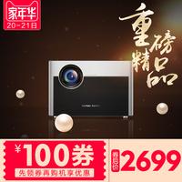 极米无屏电视Z5高清智能投影仪家用3Dwifi微型投影机支持1080P4K