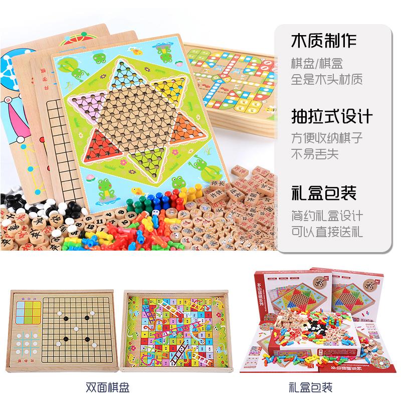 飞行棋成人桌游五子棋小学生多功能斗兽跳棋儿童游戏棋类益智玩具