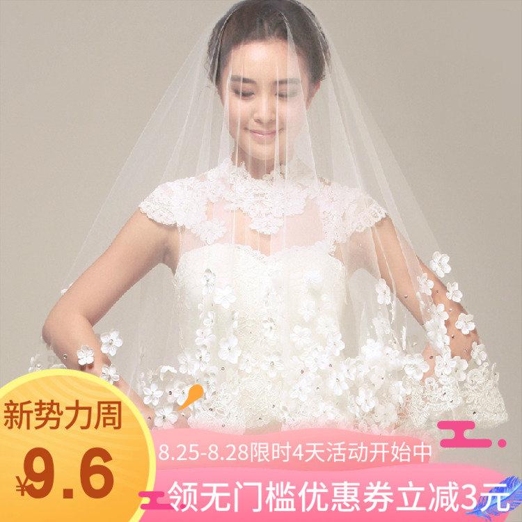 Аксессуары для китайской свадьбы Артикул 40611552791