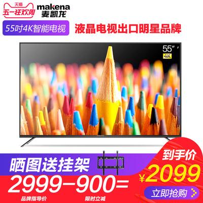 60寸液晶电视机
