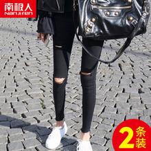 Узкие брюки и шорты фото