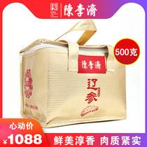 包邮49满热卖高贵礼品味道鲜美即食俄罗斯进口海参罐头
