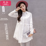 Pregnant women's autumn dress medium long 2019 new Korean version long-sleeved shirt loose career slim white shirt