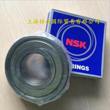 日本NSK进口轴承 双列球轴承 5202ZZ 高速轴承 3202ATN 5202-2Z