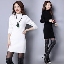 2018秋冬新款修身韩版半高领百搭打底衫长袖针织白色毛衣女中长款