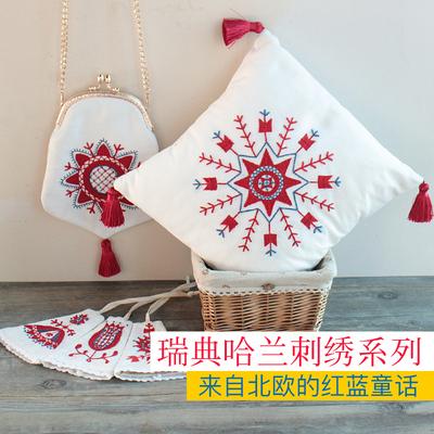放羊班瑞典哈兰刺绣口金包diy材料包 创意礼物手工diy钥匙包抱枕