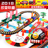 Tomas Train Track Toy Set Electric Racing Boys Car Puzzle Children 3-6 4 Gifts